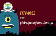 Global Game Jam [Athens] 2017: Join the fun